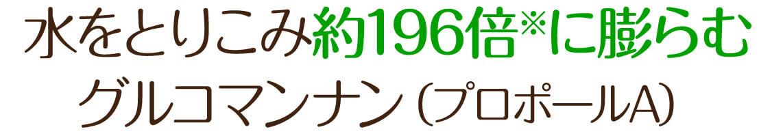 Gold スムージー 口コミ シボヘール